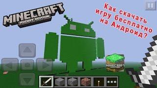 Скачать Minecraft Pe 0.7.0 Beta На Андроид