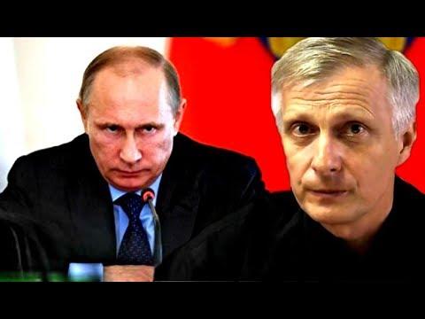 Последнее предупреждение Путина. Аналитика Валерия Пякина.
