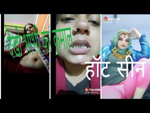 Dekho bhabhi logo ka hot scene vigo video HD India friend thumbnail