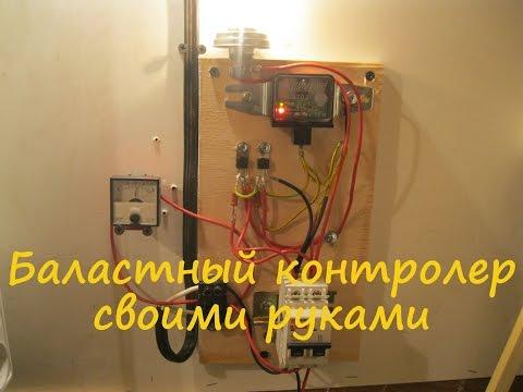 Ветрогенератор контроллер своими руками