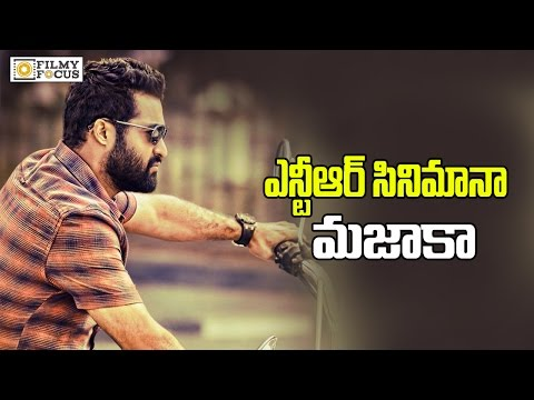 Janatha Garage Pre Release Business Creates New Records - Filmyfocus.com