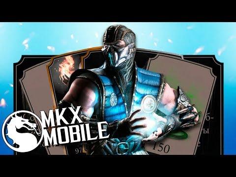ВОССТАНАВЛИВАЮ ПОКУПКИ в Mortal Kombat X Mobile ❤️