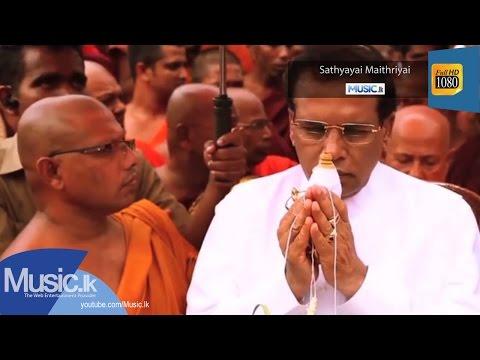 sathyayai maithriyai|eng