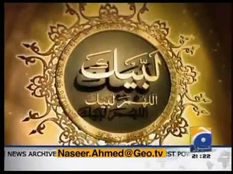 Allah Huma Labaik - Youtube.flv video