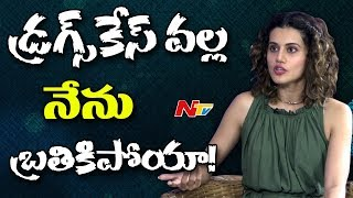 Taapsee About Controversy on Raghavendra Rao || Anando Brahma || Exclusive Interview
