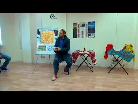 Как Научиться Любить Георгий Левшунов