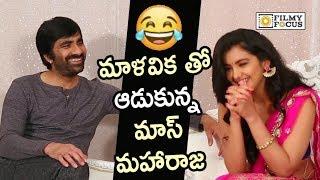 Ravi Teja Making Fun with Malvika Sharma : Hilarious Video