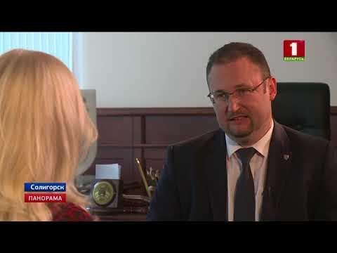 Интервью с председателем Солигорского райисполкома Олегом Поскробко. Панорама