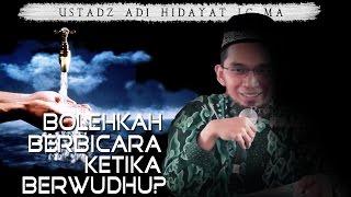 download lagu Bolehkah Berbicara Ketika Berwudhu?  Ustadz Adi Hidayat Lc gratis