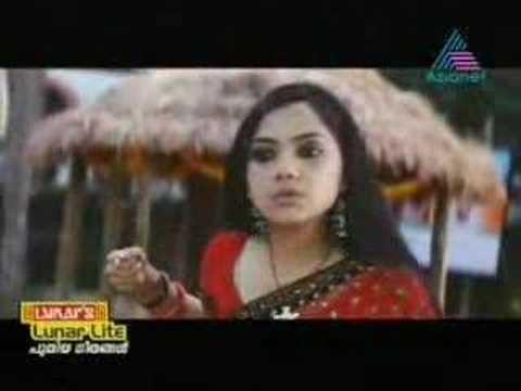 Romeo Malayalam video