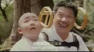Shaolin Popey 3 1995