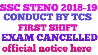 SSC STENO 2019 FIRST SHIFT EXAM CANCELLED ||