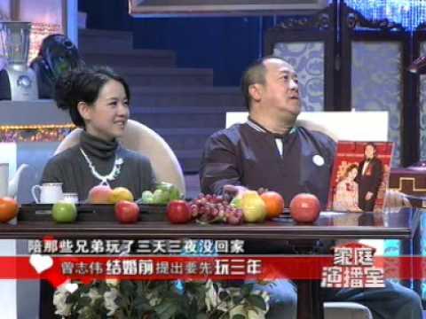 家庭演播室:曾志偉和他的兒女們(上)