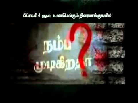 Yutham Sei Movie Trailer