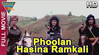 Phoolan Hasina Ramkali Hindi Full Movie HD || Kirti Singh, Sudha Chandran || Eagle Hindi Movies