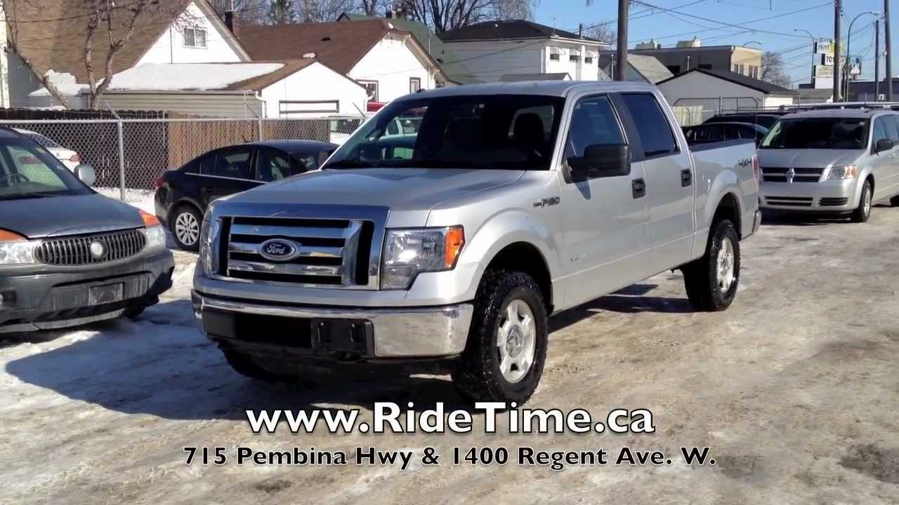 2011 ford f 150 3 5l v6 ecoboost winnipeg manitoba used. Black Bedroom Furniture Sets. Home Design Ideas