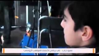 عمرو دياب..في برنامج اكتشاف مواهب برومانيا