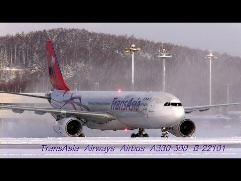 歡迎來到旭川!復興航空 TransAsia Airways Airbus A330-300 B-22101