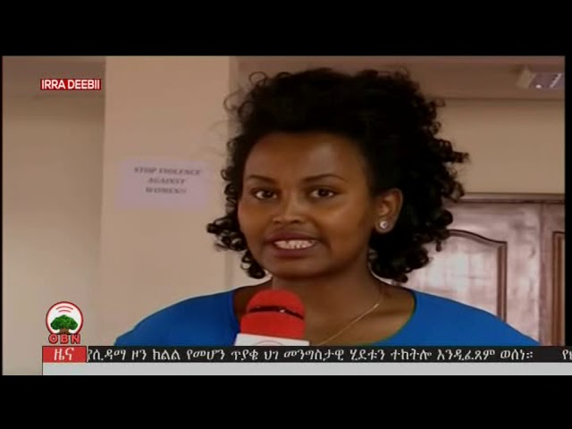 OBN TV Latest Ethiopian News November 3,2018
