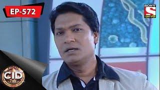 CID(Bengali) - Ep 572 -  05th May, 2018