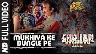 Mukhiya Ke Bungle Pe Full VIDEO song from the movie Gurjar Aandolan