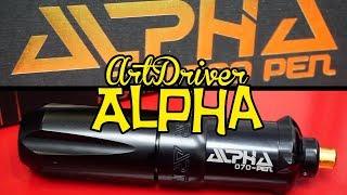 download musica ArtDriver ALPHA PEN El Buho de Papel