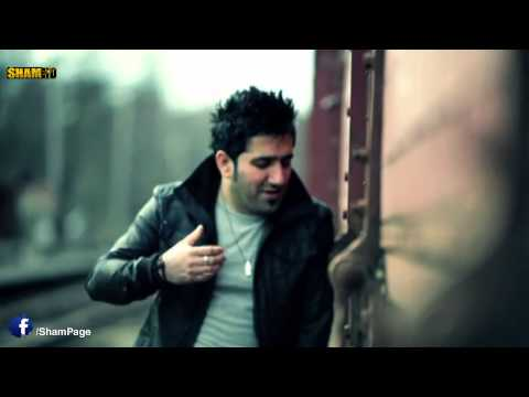 Amir Morad   Ghorrbat Sham Hd 1080p video