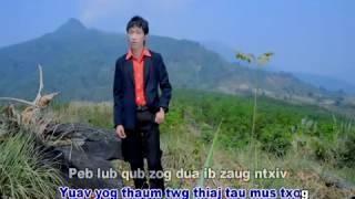 Xais Lauj - Hmong New Song 2018 - Nco Los Tsuas