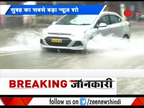 Morning Breaking: IMD issues heavy rainfall alert in Delhi, Mumbai for today