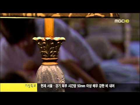 Playful Kiss Ost - One More Time Mv [kim Hyun Joong] video