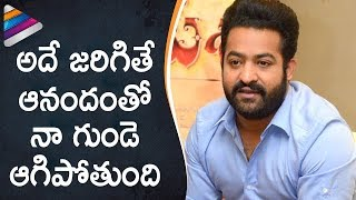 Jr NTR Emotional Comments about Records and Rewards | Jai Lava Kusa Movie Interview | Raashi | Nivetha