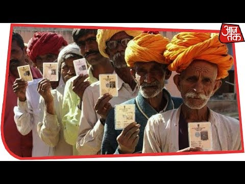 Rajasthan में BJP की दूसरी जीत या Congress करेगी Comeback?   Assembly Elections Live