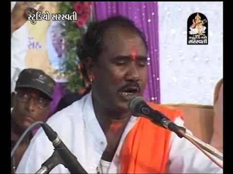 Ramdas Gondaliya Navalpur Bhatoda Live Dayro - 1 - 2014 video