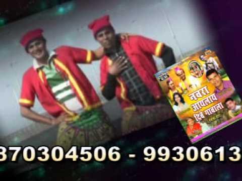 Marathi Lagna Koli geete .. Navara Aayla Dive Gavala Song-4
