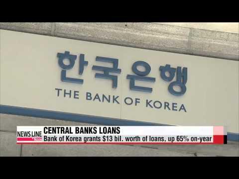 Korea′s central bank grants $13 bil. to companies in loans   한국은행 발권력으로 대출한 돈 1