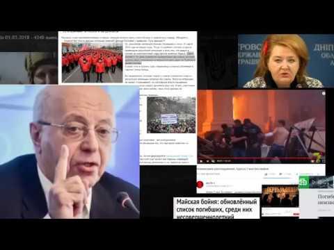 2 мая в Одессе, неизвестные факты