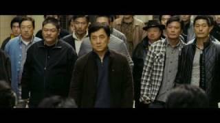 SHINJUKU INCIDENT:  starrring JACKIE CHAN