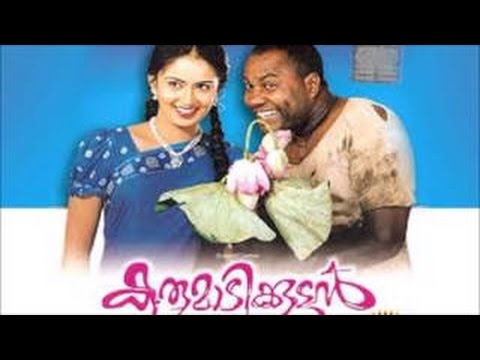 Mazhathullikilukkam Song Mp3 Free Download - Mp3Take