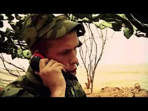Сухопутные войска России Russian ground force Commercial