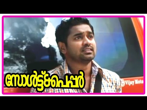 Salt N Pepper - Asif Ali recognises school friend