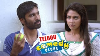 Dhanush's Jabardasth Telugu Comedy Back 2 Back Comedy Scenes || Latest Telugu Comedy 2016