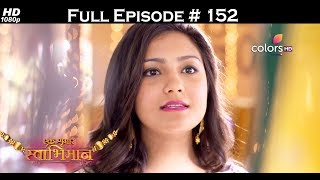 Ek Shringaar Swabhiman - 18th July 2017 - Full Episode 152