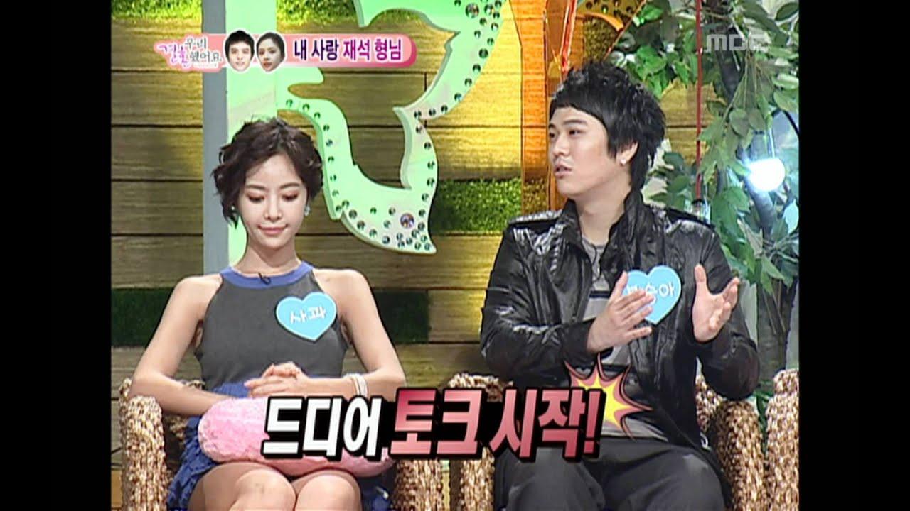 Актер Хван Чжон Ым Hwang Jung Eum список дорам
