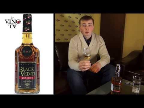 Канадский виски