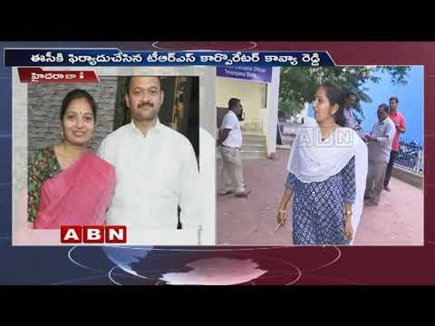 Internal Clashes Between Hyderabad TRS Leaders | Corporator files complaint against MLA Candidate