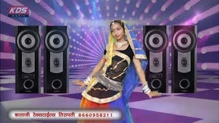 Mayro Song - मायरो - Rajasthani Vivah DJ Song 2018 - Wadding Song - HD Video