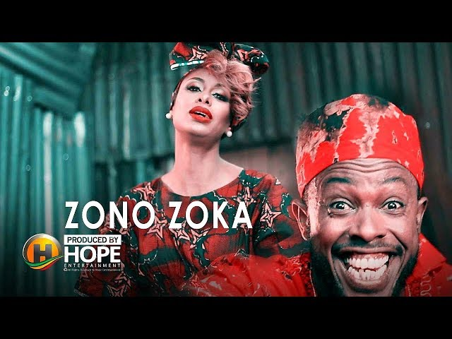 Asgegnew Ashko (Asge) ft. Betty G - Zono Zoka | - New Ethiopian Music 2017