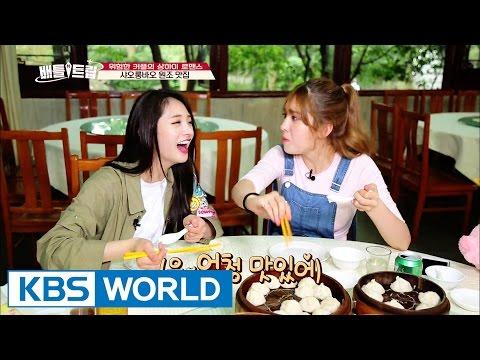Battle Trip   배틀트립 – Ep.12: Wikeosangro: Dangerous Couple's Shanghai Romance [ENG/2016.08.14]