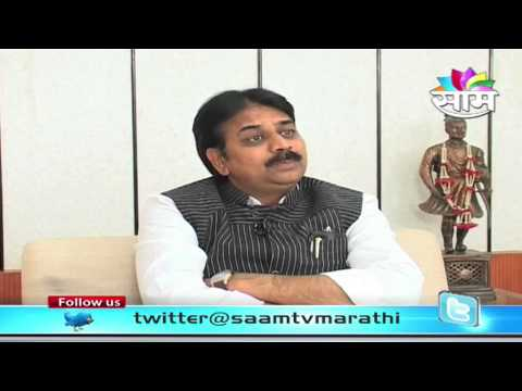 Apeksha Maharashtrachya: Interview with Harshvardhan Patil  - Part 1