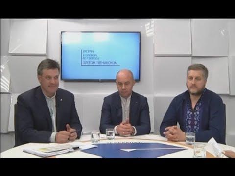 Олег Тягнибок, Сергій Надал, Олег Сиротюк про актуальне на тернопільському каналі TV-4